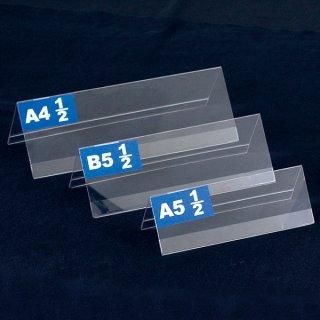 PET折リタタミ式卓上プレート B5 1/2