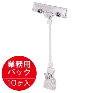 マジカルPOP BC-100L 業務用パック(10ヶ入)