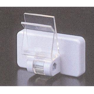 マグネットフックパネルライト H67