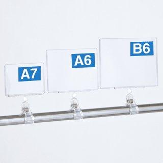 クリップ式カードケース A6用(3個入)