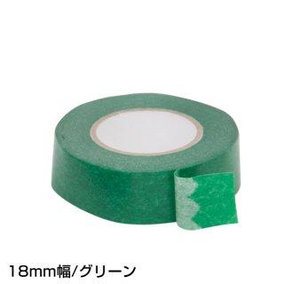 テープ黒板 18mm幅 ブラック(1セット)