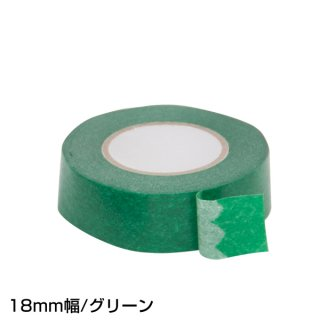 テープ黒板 18mm幅 グリーン(1セット)