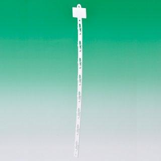 ダブルデューティーストリップ 8段 L=546mm