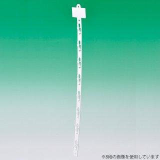 ダブルデューティーストリップ 12段 L=787mm