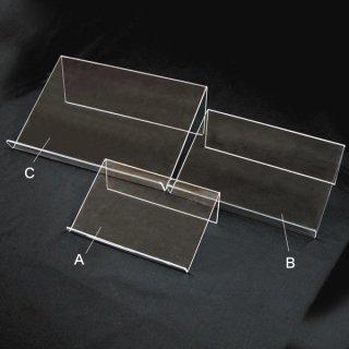 傾斜展示台 B W290×D195×H100