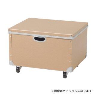 ファイバー収納BOXフタ付W520ブラック 【受注生産】