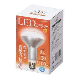 LED電球 レフ球タイプ(80W相当)電球色