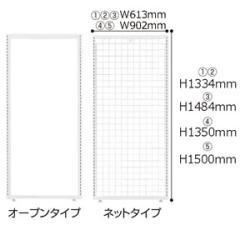 SF90 中央両面エンド ネット600×1500白