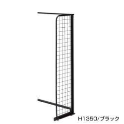 SF90中央片面用サイドネット黒H1350