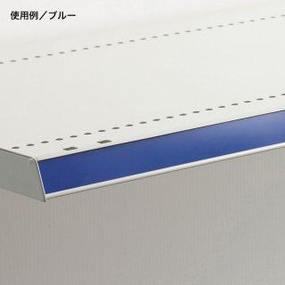 カラーモール W1200 透明 (100本入)