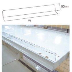 プラストッパー(単板) W1200