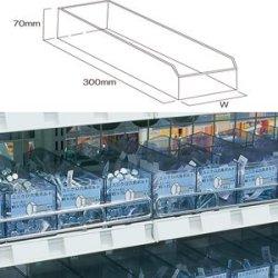 プラ製ボックス W113×D300×H70