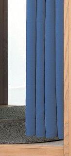 防炎カーテン ブルー W1500×H1900