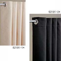 フィッティングルーム用カーテン ブラック