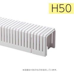 スリットボックス W308×D75×H50 黒