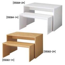 木製コの字型ネストテーブル W1200 クリア