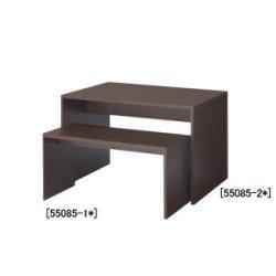 木製コの字型ネストテーブル W1200 濃茶