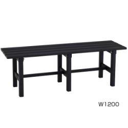 アルミ製ベンチ W1800