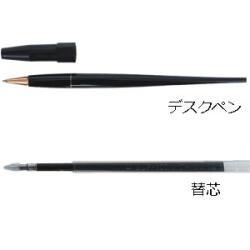 デスクボールペン用替芯 BSP-100N