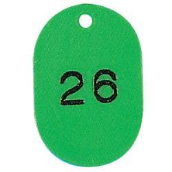 スチロール番号札小101〜200 緑