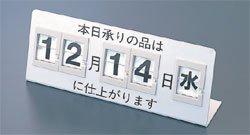 デジタルスタンド 52D FM413