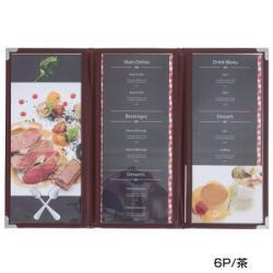 クイックメニュー QM-S6 スリム 6P 茶