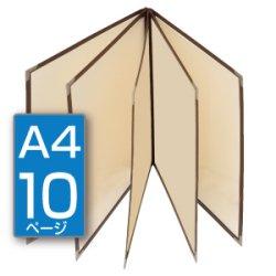 クイックメニュー QM-6 A4 中綴 10P 茶