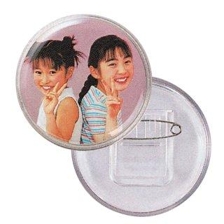 ハメパチくん丸型バッチ BM54 (10個)