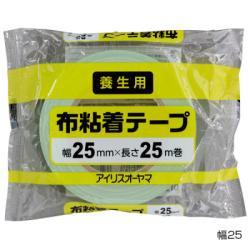 布粘着テープ 25mm幅