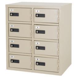 貴重品保管庫 2列4段 LK-308
