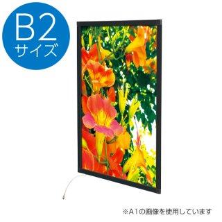イージーライトパネル ver2.0 B2 ブラック