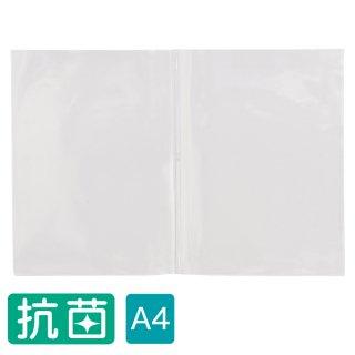アーバンメニュー抗菌用リフィルのみ(A4-4P)