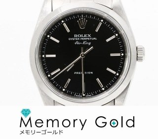 ROLEX ロレックス Ref14000 T番 エアキング 黒文字盤 自動巻き メンズ腕時計 中古 正規品 管理A35041