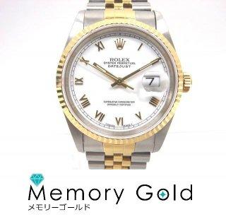 ROLEX ロレックス Ref16233 W番 ホワイトローマン SS K18YG メンズ腕時計 デイトジャスト 付属品あり 中古品 A17293