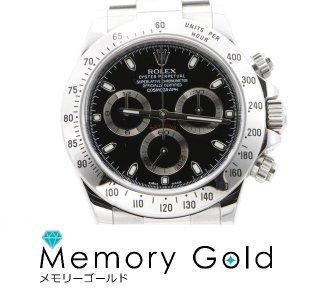 ROLEX ロレックス デイトナ Ref116520 G番 コスモグラフ メンズ腕時計 黒文字番 自動巻き 付属あり A17271