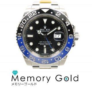 ROLEX ロレックス GMTマスター� Ref116710BLNR ランダム番 メンズ腕時計 仕上げ済み 写真参照 A17203