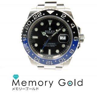 ROLEX ロレックス GMTマスター� Ref116710BLNR ランダム番 黒文字盤 付属品あり メンズ腕時計 A25816