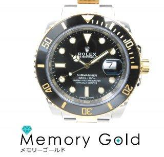 ROLEX ロレックス サブマリーナ Ref116613LN ランダム番 メンズ腕時計 自動巻き K18/SS 管理A25854