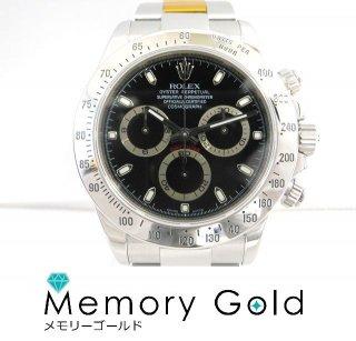 ROLEX ロレックス デイトナ Ref116520 M番 コスモグラフ メンズ腕時計 仕上げ済 黒文字番 自動巻き 中古品 A26020