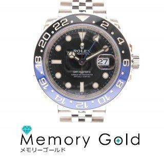 ♪ROLEX ロレックス GMTマスター� Ref126710BLNR 未使用 保管品 新ギャラ メンズ腕時計 写真参照 管理A58747