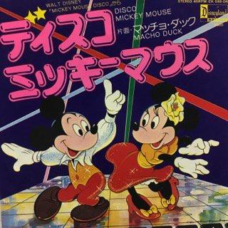 ディズニー・ディスコ・バンド/ディスコ・ミッキーマウス