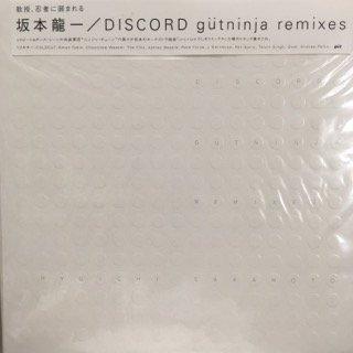 坂本龍一/DISCORD gutninja remixes