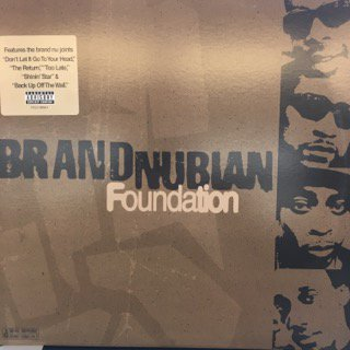 BRAND NUBIAN/Foundation