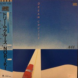 NORIKI/ドリーム・クルーズ