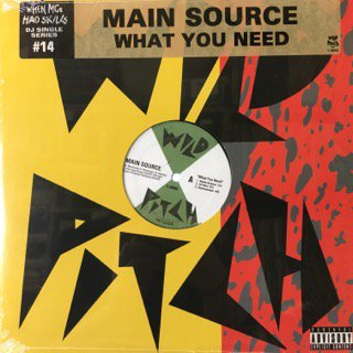 MAIN SOURCE/What You Need