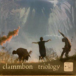 クラムボン/トリオロジー