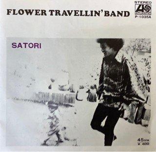 フラワー・トラヴェリン・バンド/SATORI