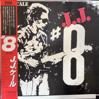 J.J.ケール/エイト