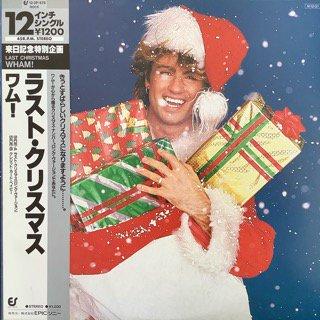 ワム!/ラスト・クリスマス
