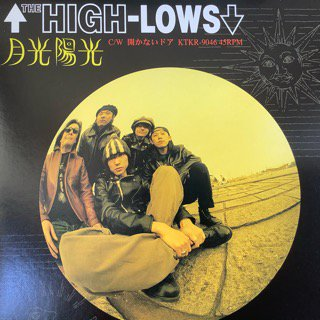 ザ・ハイロウズ/月光陽光  THE HIGH-LOWS